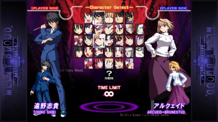 meltyblood01